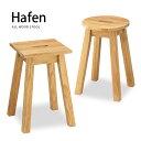 オーク材 木製スツール オーク無垢材使用「Hafenハーフェン」丸・角2タイプ オークスツール 丸スツール 北欧ナチ…