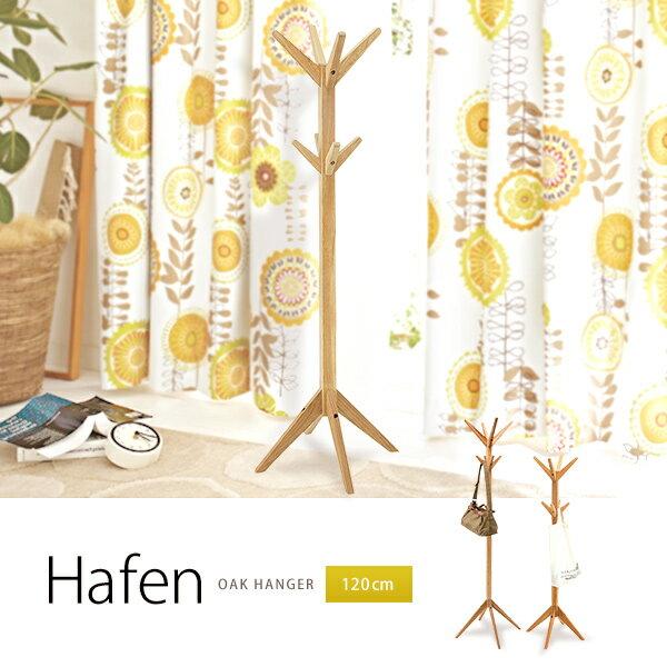 木製ハンガーラック「Hafenハーフェン」<高さ120cm>コートハンガー 北欧シンプルおしゃれ ポールハンガー キッズハンガー 子供部屋・お子様にも【送料無料】MTK-525