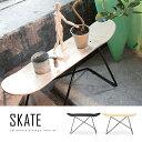 スケートボード スケートスツール スケートデッキスツール スケボーチェア サイドテーブル ローテーブル ベンチ…