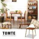 Tomteトムテ 木製ダイニングテーブル 75×75cm 2人用 1人用 ワンルームや一人暮らし・ご夫婦にも レトロ北欧モ…