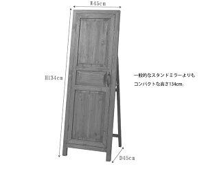 シャビーシックなスタンドミラー「COLORA」姿見全身鏡アンティークブロカント姫系白家具フレンチカントリーヨーロピアンアイボリーライトグレー幅45×高さ147【送料無料】