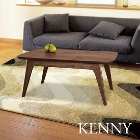 北欧家具風こたつテーブル 幅75cm 正方形(ケニー750)「KENNY」木製ウォールナット シンプルモダン ヴィンテージテイスト[k]