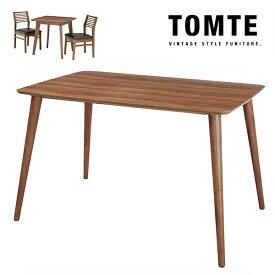 Tomteトムテ 木製ダイニングテーブル 120×75 レトロ北欧モダン シンプル おしゃれ トムテ ヴィンテージ風[d]