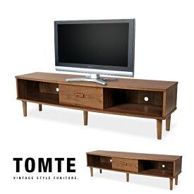 Tomteトムテ 木製テレビ台 TV台 幅150cm 32インチ 42インチ レトロ北欧家具風トムテ ヴィンテージ風[d]