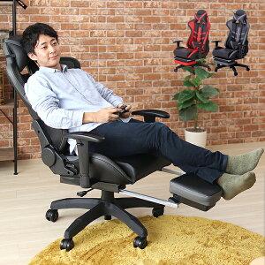 ゲーミングチェア「Ventヴェント」レーシングチェアオフィスチェアパソコンチェアPCチェア椅子デスクチェアハイバックメッシュロッキング高さ調節キャスター付きクールスタイリッシュかっこいい【送料無料】【ポイント15倍】