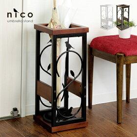 天然木製×アイアン風スチール傘立て「NICO」アンブレラスタンド小鳥のモチーフがかわいい木目とブラックアイアンがおしゃれな傘立てフレンチシンプルナチュラルアンティーク【送料無料】
