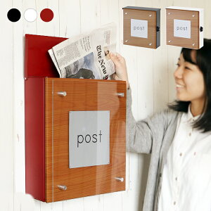 壁掛けポスト 表札 アルファベットシール付きで名入れ可能 アクリル板 木製風 木目調 郵便ポスト 郵便受け メールボックス 一戸建て用 壁付け 鍵付き 大型 大容量 マグネ