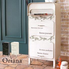 アンティーク風スタンドポスト「Oriana」オリアナ 郵便受け 郵便ポスト 宅配ボックス 一戸建て用 屋外 大型 置き型 スタンドタイプ シャビーシック フレンチカントリー シンプルおしゃれ アンティーク 大容量 収納 大きめ[k]