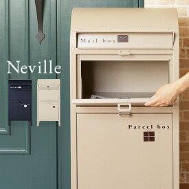 宅配ボックス付きスタンドポスト「Neville」ネビル 郵便受け 郵便ポスト 一戸建て用 屋外 大型 置き型 スタンドタイプ シンプル おしゃれ 大容量 収納 大きめ マグネット付き 印鑑ケース付き[d]