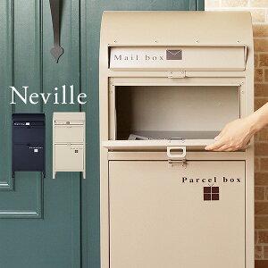 宅配ボックス付きスタンドポスト「Neville」ネビル 郵便受け 郵便ポスト 一戸建て用 屋外 大型 置き型 スタンドタイプ シンプル おしゃれ 大容量 収納 大きめ マグネット付