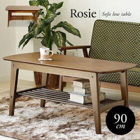 「Rosieロージー」ウォールナット木製センターテーブル収納に便利な棚付きアンティーク北欧ヴィンテージ家具風レトロモダン幅90cm