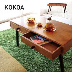 木製引出し付きローテーブル「KOKOAココアテーブル」幅80cm 無垢材 カフェテーブル コーヒーテーブル 座卓 小物収納付き 北欧 ヴィンテージ ナチュラル モダン おしゃれ シンプル 一人暮らし 子供部屋にも[j]