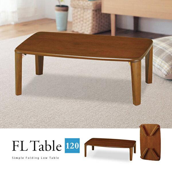 折り畳みローテーブル 折り畳みちゃぶ台 幅120cm 座卓 俺脚 木製 天然木 和室 シンプル【送料無料】