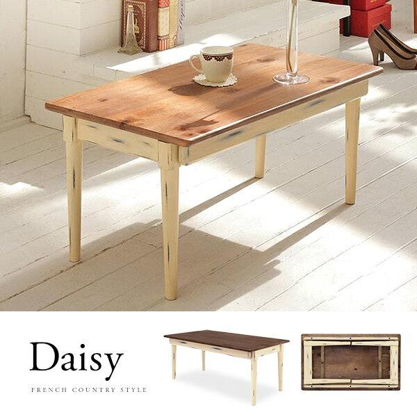 「Daisyデイジー」フレンチカントリー木製センターテーブル幅80cm 木製折りたたみローテーブル 折れ脚 折り畳み 折畳み可能 白家具ホワイトシャビーシックアンティークブロカント北欧レトロヴィンテージ 43-040【送料無料】[J2]