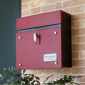 壁掛けポスト「Land」ランド郵便受け郵便ポストメールボックス一戸建て用レバーハンドル壁付け鍵付き大型大容量北欧シンプルスタイリッシュおしゃれマグネット付き【送料無料】