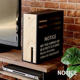 モデム収納ケース「Notice(ノーティス)」木製 モデム収納ボックス ルーター 通信機器 周辺機器 配線 コード タップ 収納 隠す 保護 西海岸 男前 ファクトリーテイスト 塩系 北欧 おしゃれ[k]