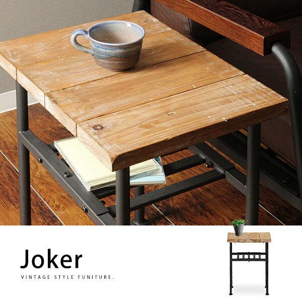 Old Cedar Joker Joker X Steel Solid Wood Side Table Width 90 Cm Bedside  Table Flower Vintage Antique Industrial Handsome Simple Shelf With Storage  Natural ...