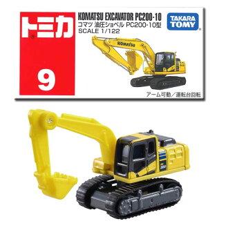 Tomica 09, Komatsu hydraulic excavator PC200 Galleon