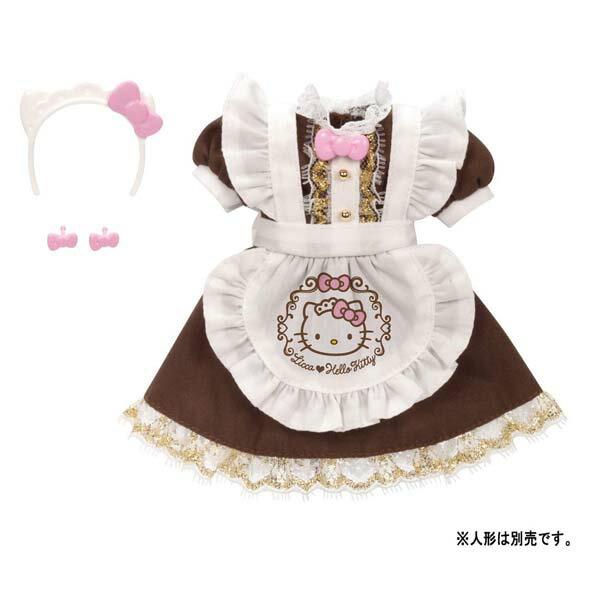 リカちゃん ハローキティ スイーツカフェ ドレスセット ドール用 タカラトミー