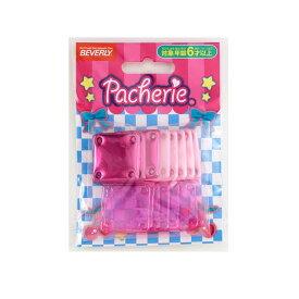 パチェリエ トッピング ピンクセット ビバリー PCP-005 ++