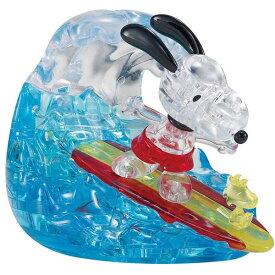 クリスタルパズル スヌーピー サーフィン ビバリー 3D立体透明パズル 頭脳 インテリア オブジェ