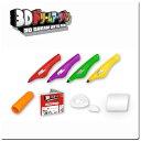 3Dドリームアーツペン イマジネーションセット 4本ペン メガハウス