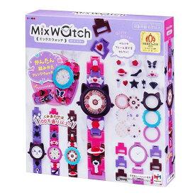 Mix Watch ミックスウォッチ ガーリービター メガハウス ++