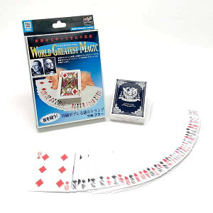 THE ブラー テンヨー 手品 マジック 奇術 パーティーグッズ 演芸 宴会 イベント ワールドグレイテストマジック カード トランプ