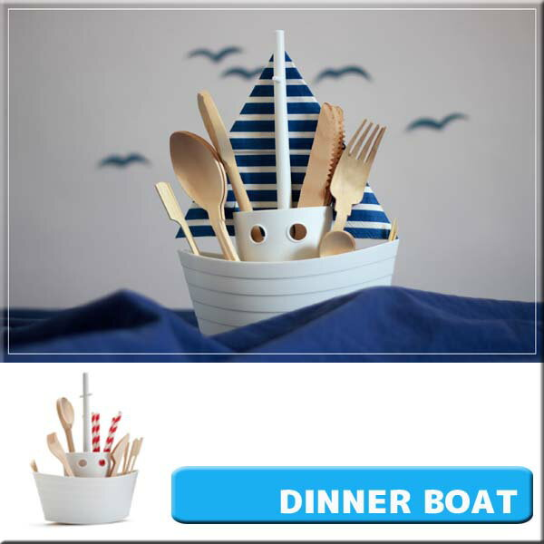 MONKEY BUSINESS ディナーボート カトラリーホルダー 4992831913610