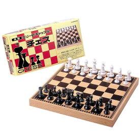 木製 エリーゼキャッスル チェス ハナヤマ