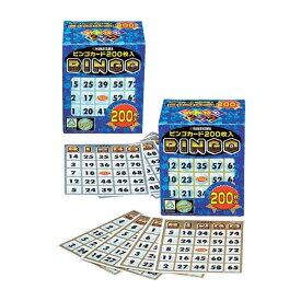 ビンゴカード200 ハナヤマ PN162 ビンゴカード200枚 NC ++