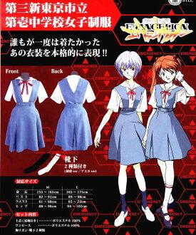 重建的新世紀福音戰士和號 3 東京市初中女孩統一服裝 L 動漫服飾、 服裝