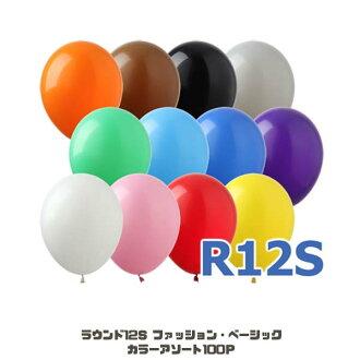 局气球12 inchibeshikkukaraasoto 100P semperutekkusu圆形气球气球艺术R12SFS-NC