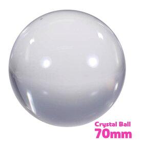 クリスタルボール 70mm クリアー ナランハ 水晶玉 クリアー球 コンタクトボール++
