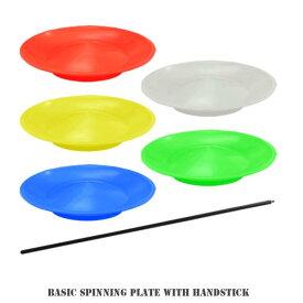 ベーシック スピニングプレート スティック付き RADFACTOR 大道芸 ジャグリング 皿まわし 皿回し++