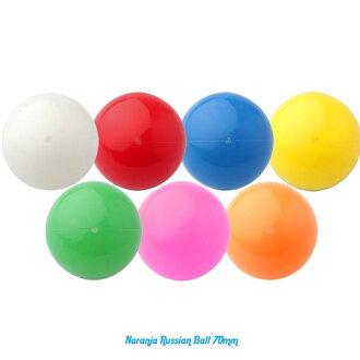 納蘭賈俄羅斯球 70 毫米︰ 砂球、 雜耍、 街頭表演、 雜耍︰ 納蘭賈