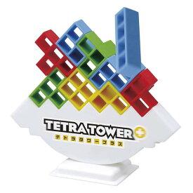 テトラタワープラス エンスカイ バランスゲーム