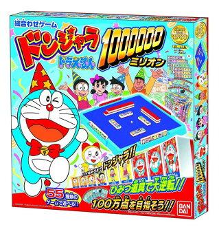 游戏内存游戏唐 Jara 多拉哆啦 a 梦 1,000,000-玩具、 玩具、 玩具和家庭游戏板
