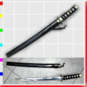 稽古用刀・20号【V34-102-PZ065】パーティーグッズ・時代劇・舞踊用品・日本刀・演出