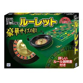 プライムポーカー ルーレット ジーピー カジノゲーム ++