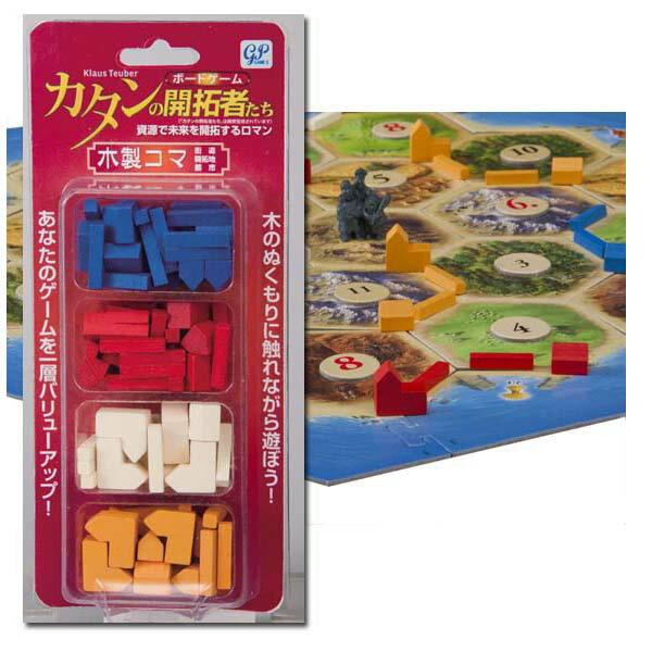 カタン 木製コマ:GP:ボードゲーム 資源で未来をかいたくするロマン カタンの開拓者たち【コンビニ受取対応商品】