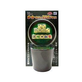プライムポーカー ダイス&ミリオンダイス ジーピー ゲーム トランプ ポーカー ブラックジャック カジノ p++