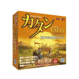 カタン 都市と騎士版 GP ジーピー ボードゲーム ホビー 頭脳 戦略 ++
