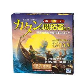 カタン の開拓者たち 探検者と海賊版 GP ++