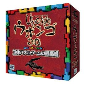 ウボンゴ 3D 完全日本語版 ジーピー