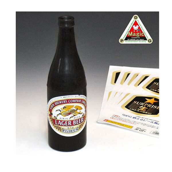 DPG消えるビール瓶:DP/U5005:パーティーグッズ・宴会、演芸・マジック・手品奇術・ステージ・演出