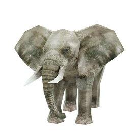 ハッピーペーパー アフリカ象 丸惣MJM-050 紙工作 ペーパークラフト 動物 アニマル 送料無料 ++