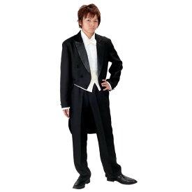 SMART 燕尾服 丸惣 コスチューム コスプレ 衣装 変装 ステージ衣装 イベント 送料無料 nc