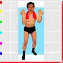 闘魂野郎!【プレイアベニュー】パーティーグッズ・宴会・プロレス・学園祭・格闘技・仮装・変装・コスチューム