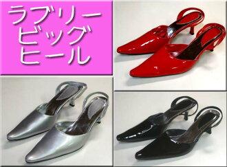 Labriebigheel︰ 玩大道︰ 男士高跟鞋,化裝,易裝癖者,高跟鞋